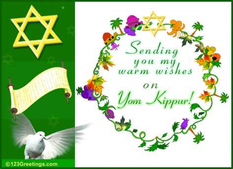 printable yom kippur greeting cards my warm wishes free yom kippur ecards greeting cards