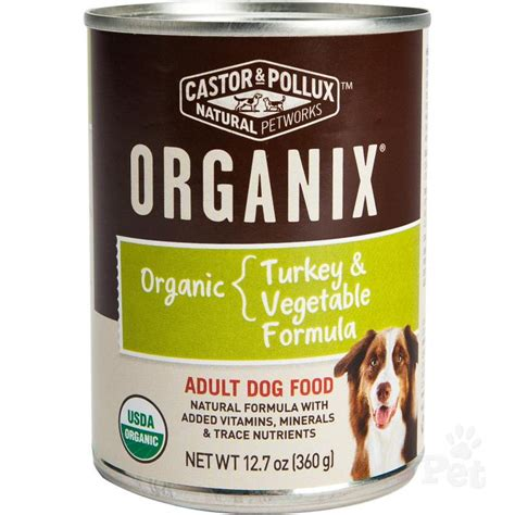 organix food organix turkey and vegetable food