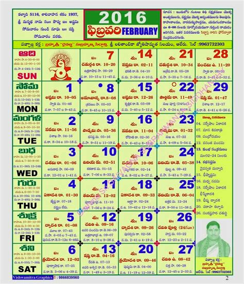 november 2018 calendar hindu 2018 calendar printable for free india usa uk page 3 of 13 free printable