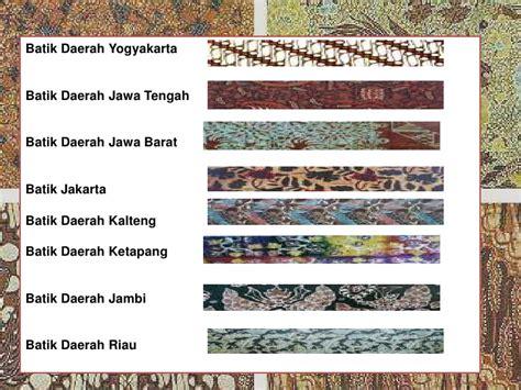 Badik Jawa Barat batik is from indonesia