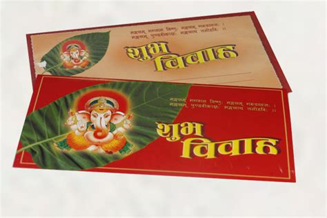 Nepali Wedding Invitation Card Template by Card Nepali Wedding Card