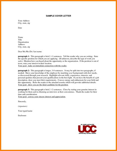 Cover Letter To Unknown Person