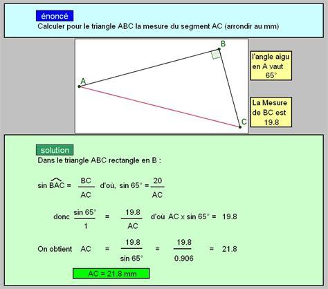 Calculer La Cote D Une Voiture 3216 by Calculer La Cote D Une Voiture Calculer La Cote D Une
