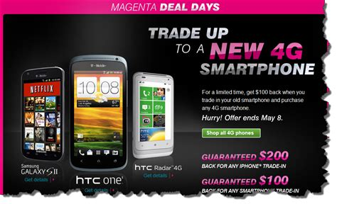 mobile trade in t mobile offers htc one s for 199 with a rebate and trade