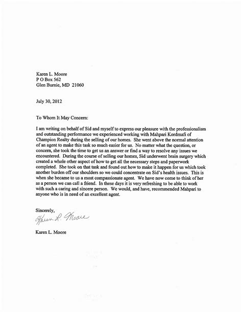 Formal Letter You Capital To Whom It May Concern Capitalization Cover Letter Exle