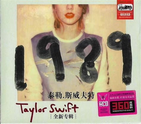 taylor swift greatest hits cd taylor swift 1989 greatest hits 2cd premium edition k2hd