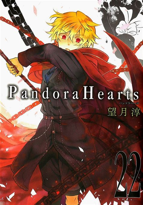 Pandora Hearts Volume 2 best covers forums myanimelist net