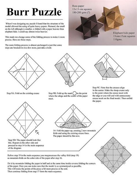 Origami Puzzle - the world s catalog of ideas