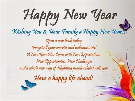 up comming happy new year wishes new year 2014 wishes free happy new year 2014 wishes cards photos gallery 2014 new year