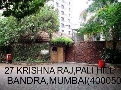 Ambani Home Interior Ranbir Kapoor Home Complete Adress Youtube