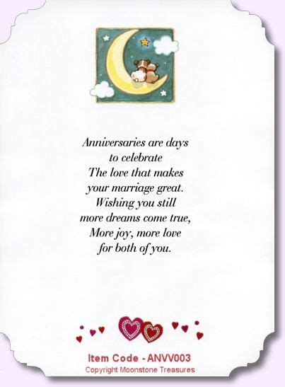 Wedding Anniversary Sentiments by Wedding Anniversary Card Verses By Moonstone Treasures