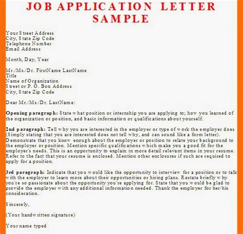 business letter job application letter sle and tips