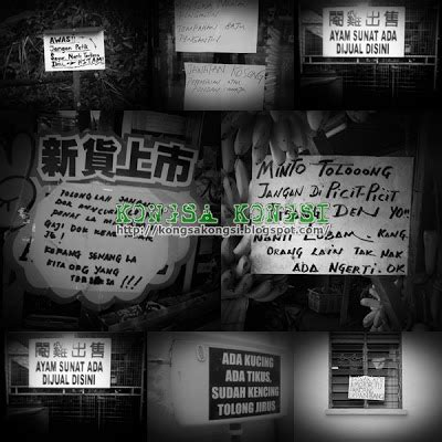 ayat ayat cinta 2 release in malaysia buatan malaysia 10 ragam orang kita dalam menulis blog