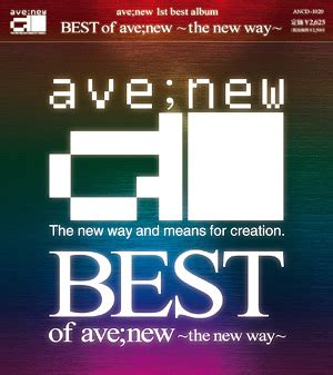 best ave ave new best of ave new