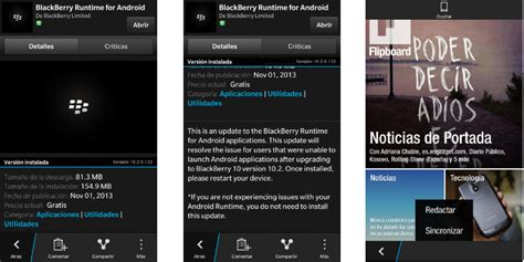 android runtime android runtime para blackberry 10 se actualiza en el blackberry world laneros
