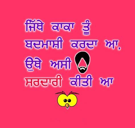 attitude jat status pics for gt punjabi jatt quotes in english