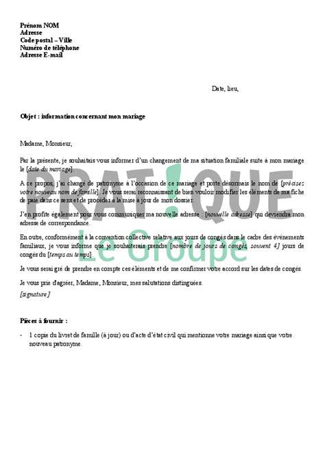 lettere di patronage lettre 224 l employeur informations concernant mon mariage