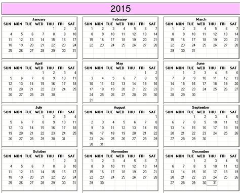 2015 year calendar template 2015 calendar printable year planner