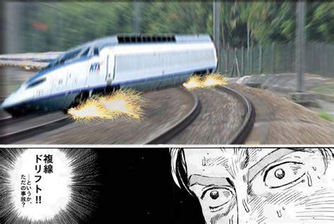 image  multi track drifting   meme