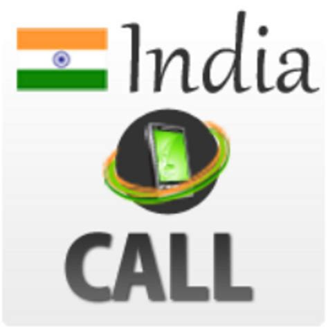 uk call home ukcallhome