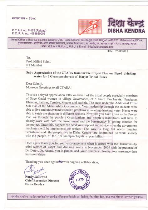 Experience Letter Format For Ngo Letter Of Application Letter Of Application For Ngo