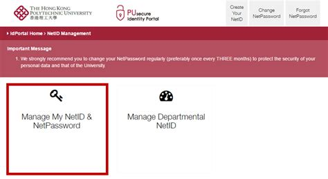 resetting netid get your initial password students retirees etc