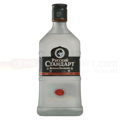where can i buy vodka russian standard vodka 35cl buy cheap price uk