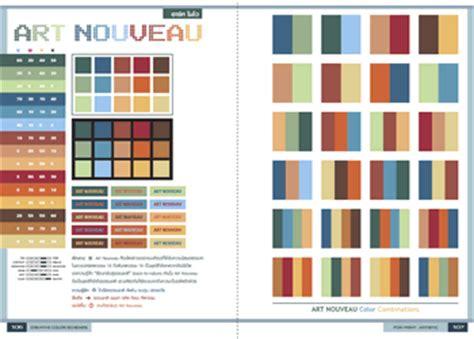 creative color schemes creative color schemes paperback book 4 color offset print cmyk