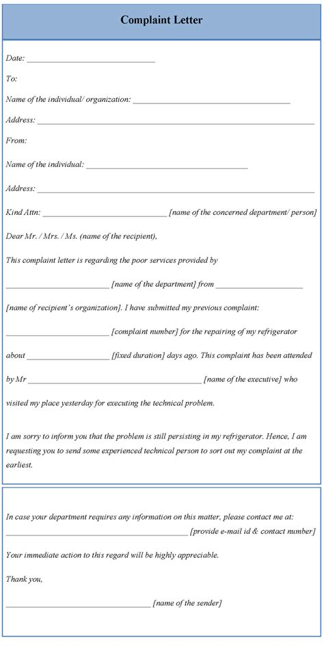 letter template complaint template complaint