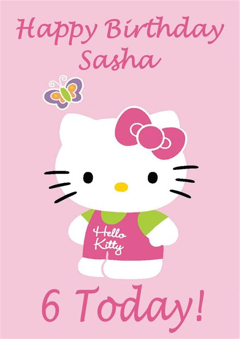 hello kitty printable greeting cards hello kitty birthday card gangcraft net