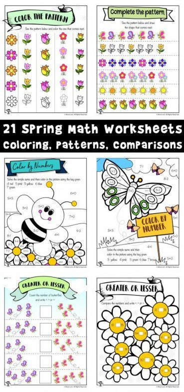 pattern recognition for 4 year olds teacher worksheets lesson plans archives woo jr kids