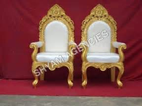 chair golden images