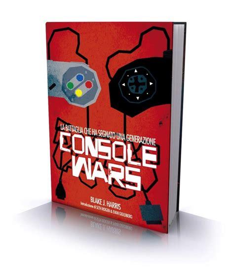 multiplayer console war multiplayer it edizioni pubblica console wars la