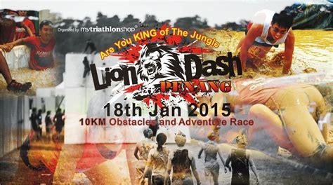 fat  man running lion dash penang  announced