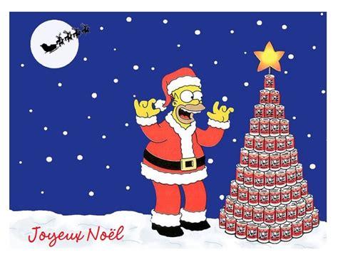 Cartes De Noel Gratuite by Carte Dr 244 Le No 235 L Gratuite 224 Imprimer 224 La Maison Facilement