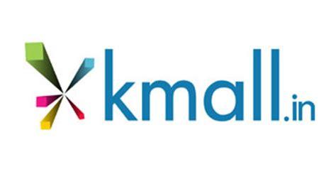ecommerce logo generator logo design company india best logo designers india top logo maker india brand name