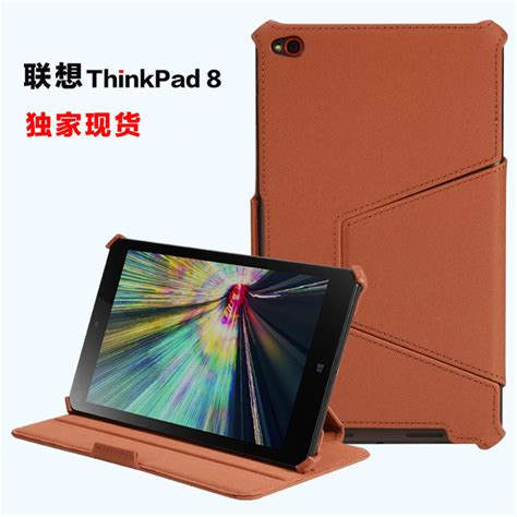 Lenovo Thinkpads Leather Bound by Lenovo Thinkpad 8 Leather Lenovo Th End 10 13 2017 4 58 Pm