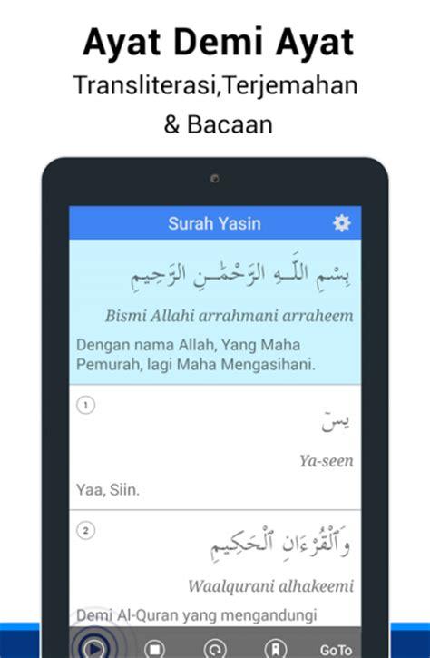 download mp3 al quran dan terjemahan bahasa melayu surah yasin bahasa melayu download apk for android aptoide