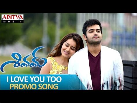 download mp3 free damn i love you download i love you too promo video song shivam movie
