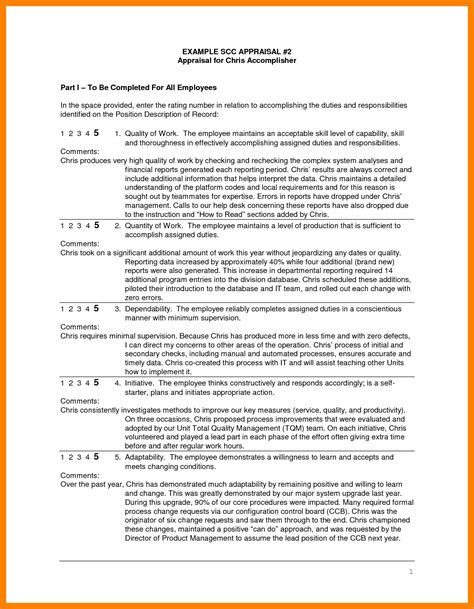Teller Resume Examples by 6 Manager Job Self Evaluation Examples Teller Resume