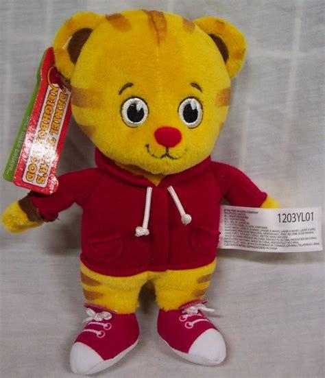 sock animals by daniel daniel tiger toys deals on 1001 blocks