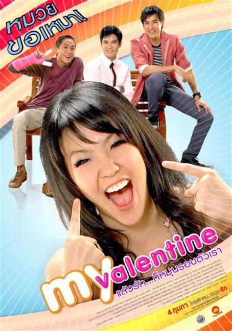 Film Thailand Valentine | my valentine 2010 thai movie asianwiki