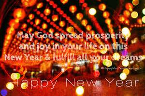 happy new year images 2015 love greetings formal ecards