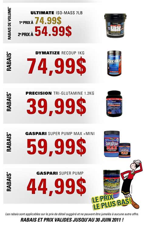 popeye s supplements m 201 ga vente de l 201 t 201 popeye s
