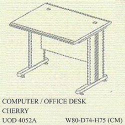 Uno Ucd 1631 Meja Komputer Beech by Jual Meja Komputer Harga Murah Toko Agen