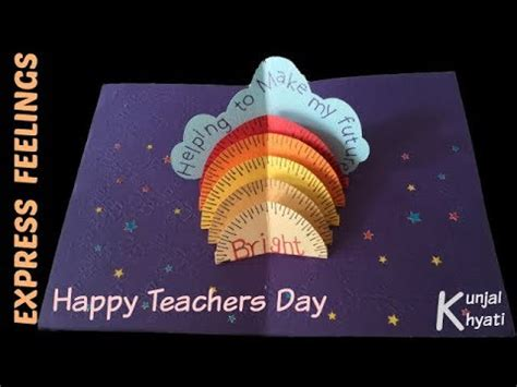 how to make pop up cards for teachers how to make thank you card for your stand up pop