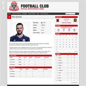 Soccer Player Profile Template by Football Club Soccer Team Theme Themeboy