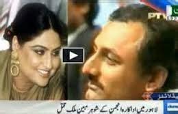 punjabi film actress anjuman 49 people were killed including film actress anjuman s