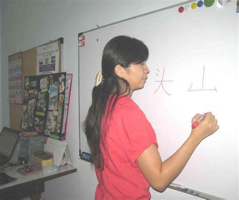 menulis opini di jakarta post tulisan mandarin kursus bahasa mandarin terbaik di