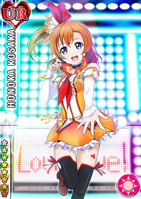 live school idol festival card template ur school idol tomodachi cards album 137 kousaka honoka ur
